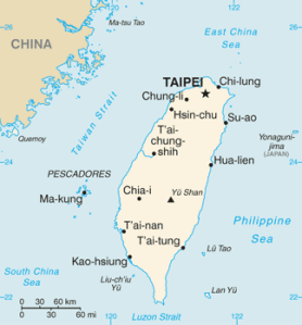 Map of Taiwan Photo Credit: U.S. CIA via Wikimedia Commons