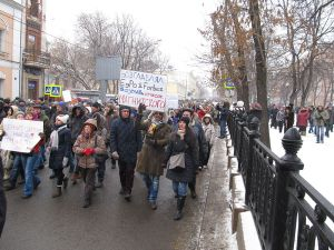 Russian Protest Photo Credit: Ilya Voyager via Wikimedia Commons