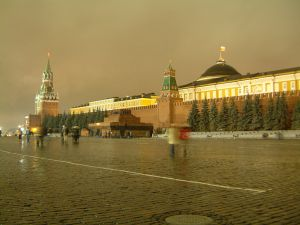 Red Square at Night Photo Credit: Tal.smart  via Wikimedia Commons