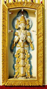 Myanmar Sculpture Photo Credit: Yarzaryeni via Wikimedia Commons