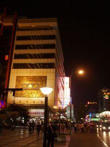 Beijing Photo Credit: Fanghong via Wikipedia Commons