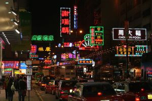 Kowloon Nathan Road Photo Credit: Eckhard Pecher via Wikipedia Commons
