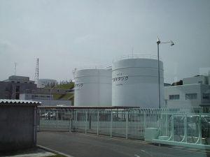 Fukushima Nuclear Plant Photo Credit: kawamoto takuo via Wikimedia Commons