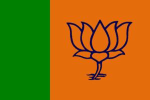 Flag of the Bharatiya Janata Party (BJP) Photo Credit: MohitSingh via wikimedia commons