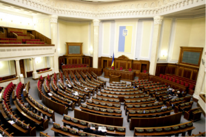 The Ukrainian Assembly called 'Verhovna Rada' or 'Upper House' will have to ratify the Deep and Comprehensive Free Trade Area (DCFTA).  The agreement is expected to dramatically increase trade, but on the other hand, it will decrease proceeds from duties and tariffs.   Courtesy of http:// http://en.wikipedia.org