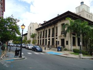 Jose V. Toledo Federal Building and US District Court, San Juan, Puerto Rico Photo Credit: Osvaldo Ocasio via Wikimedia Commons
