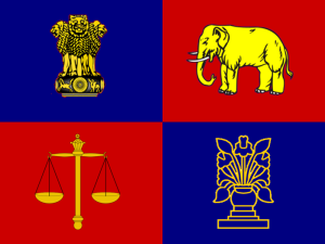 Presidential Standard of India Photo credit: Wikimedia Commons