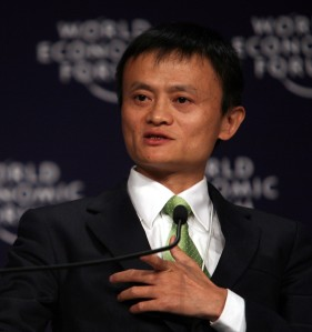 """Jack Ma 2008"" by World Economic Forum at en.wikipedia. Licensed under CC BY-SA 3.0 via Commons"