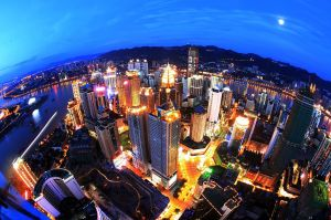 Chongqing, People's Republic of China.  It is located in central China.  This city is expected to be the starting point for the high speed iron silk road.  Courtesy of http:// http://en.wikipedia.org